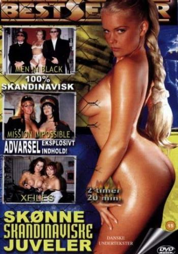 Порно фильмы cd купить