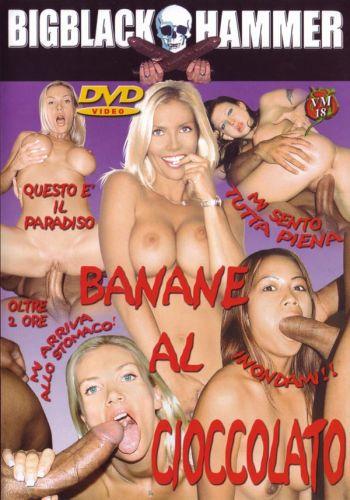 Бананы в шоколаде порнофильм смотреть