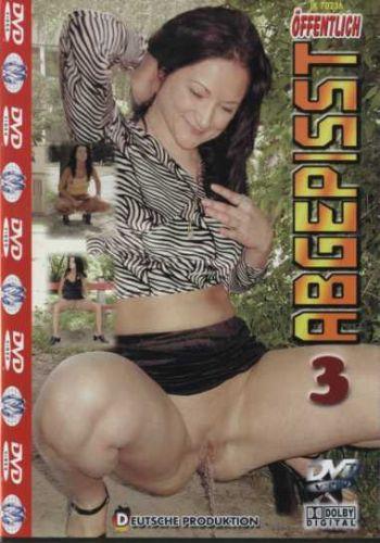 Порно русское почтой на cd