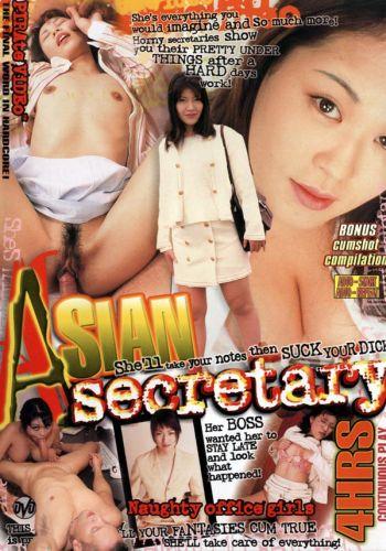смотреть азиатский фильм порно бесплатно