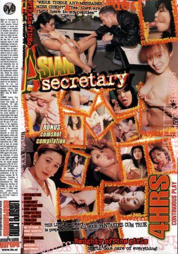 Порно фильмы про секретарей 90881 фотография