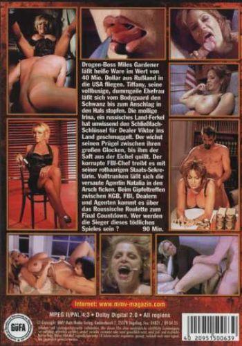 Порно рулетка играть 44228 фотография