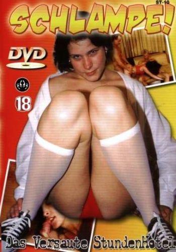 smotret-film-gostinitsa-porno