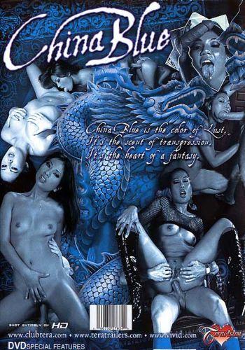Порно фильмы от студии vivid СЕО