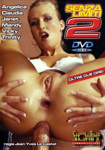 Порно фильм без лимитов