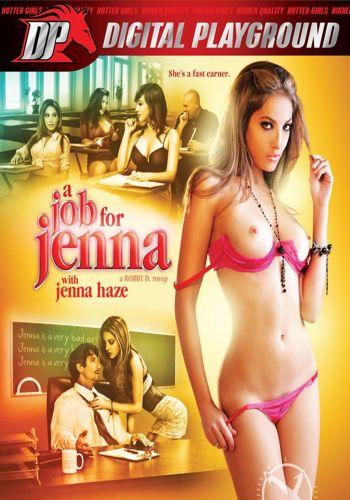 название порно фильмов 2010 года
