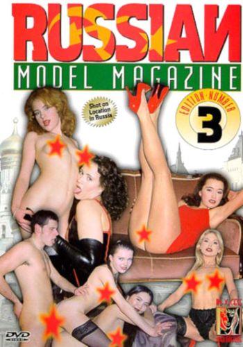 modelnoe-reshenie-film-erotika