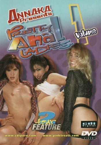 Pretty Anal Ladies заказать порно фильм почтой.
