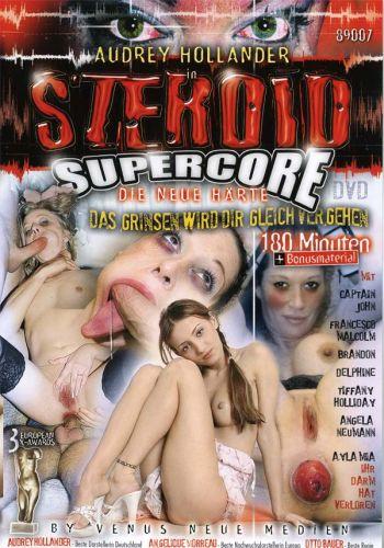 Порно Студии Steroid Supercore